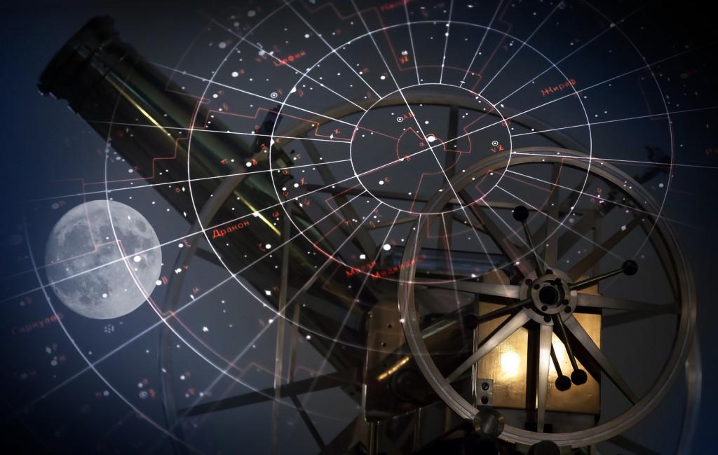 carrera de astronomia, astrologo, cosmos