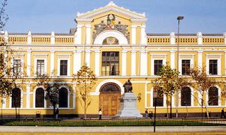 Las Mejores Universidades de Chile